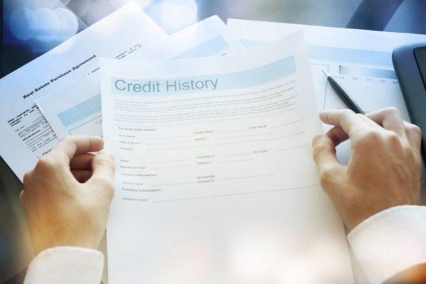 пустая кредитная история