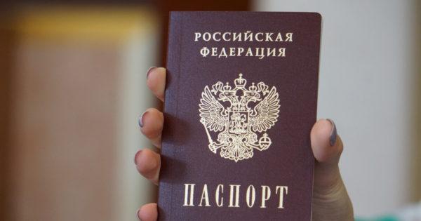 займы паспорт