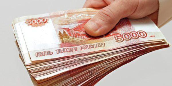 займы 5000 рублей