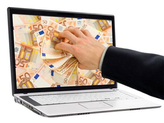 выдача займов онлайн