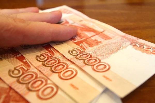 займы 15000 рублей