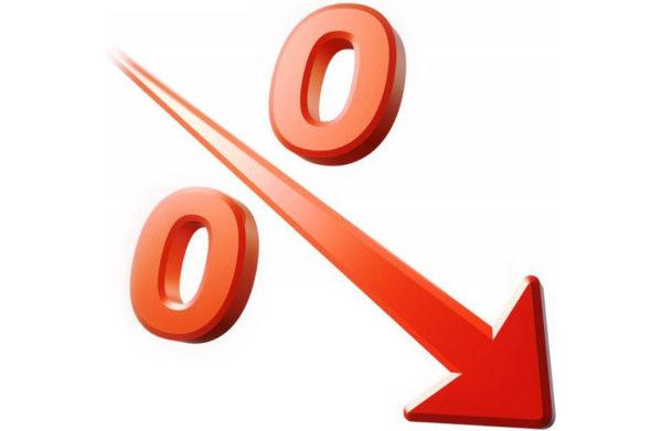 низкая процентная ставка