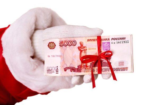 новогодние займы
