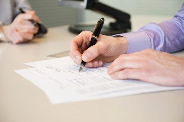 документы на кредит в мфо