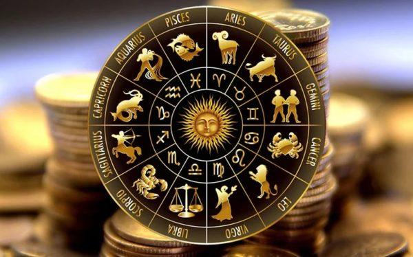 финансовый гороскоп 2020