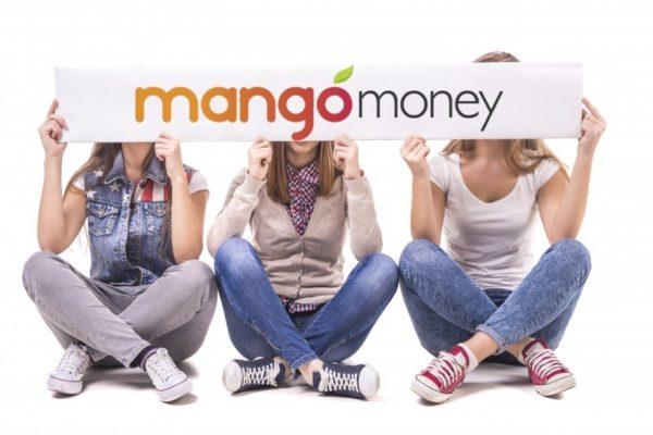 лояльность мангомани