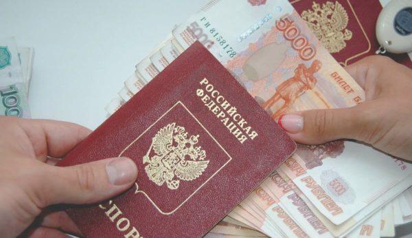 деньги в долг по паспорту